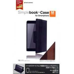 スマートフォン用ブック型ケース ブラウン 視聴スタンド対応 Mサイズ RBCA055 ブラウン Mサ