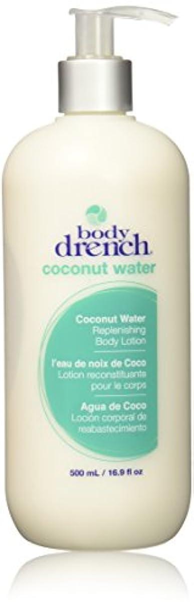 福祉固体微生物Body Drench ココナッツ水補給ローション、16.9オンス 16.9オンス