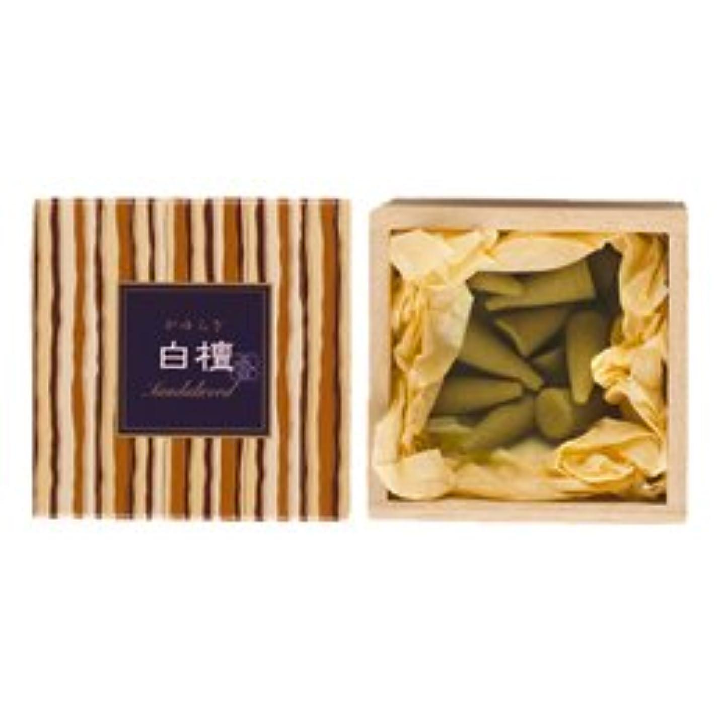 意志に反するシンポジウム擁するかゆらぎ お香 白檀 コーン 香立付 12個 【日本香堂】
