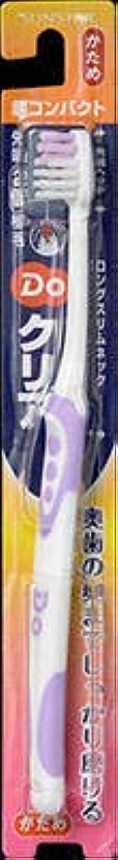 朝の体操をするピグマリオン噛む【まとめ買い】Doクリアハブラシ 超コンパクトH ×6個