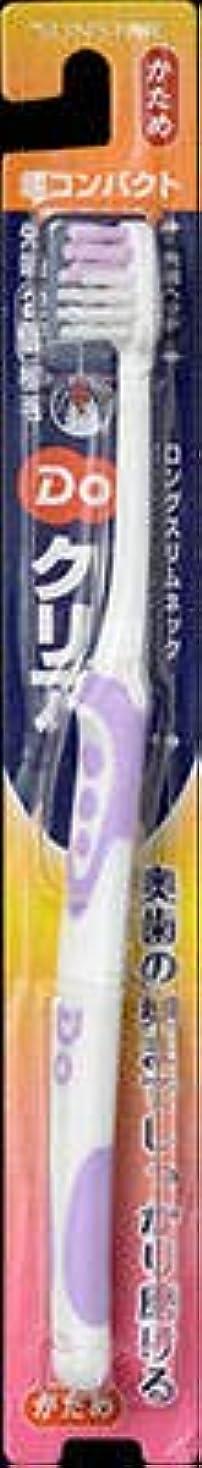 後方老朽化した彼らのもの【まとめ買い】Doクリアハブラシ 超コンパクトH ×6個