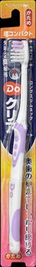 手がかり言うまでもなくラッドヤードキップリング【まとめ買い】Doクリアハブラシ 超コンパクトH ×3個