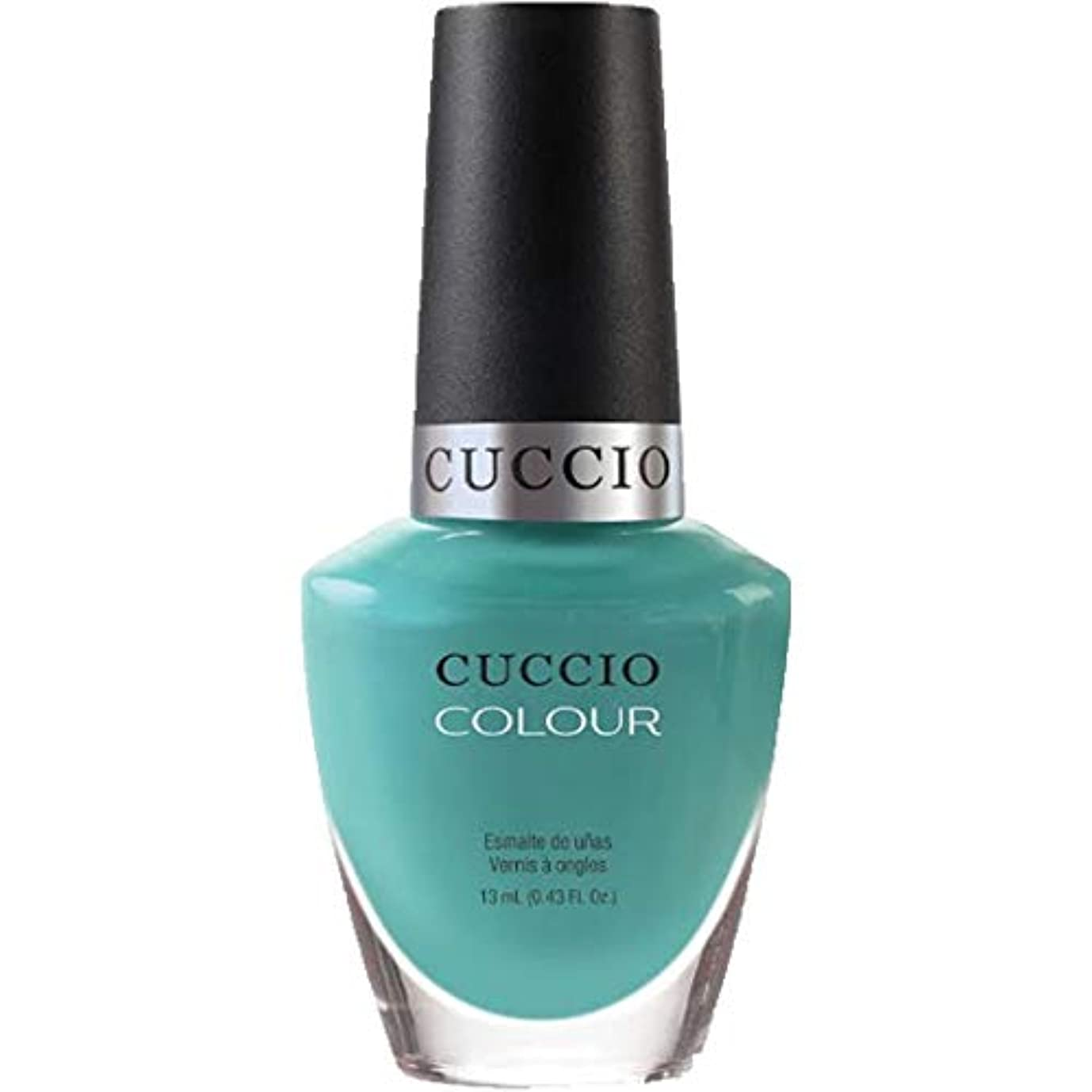 トーナメント道人差し指Cuccio Colour Gloss Lacquer - Who Dunn It? - 0.43oz / 13ml