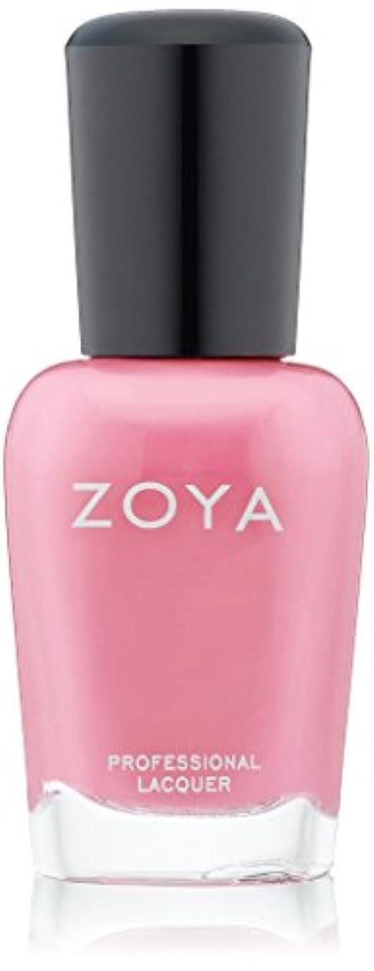 予想外メロドラマティック違法ZOYA ゾーヤ ネイルカラー ZP616 SHELBY シェルビィー 15ml マット ガーリーピンク 爪にやさしいネイルラッカーマニキュア