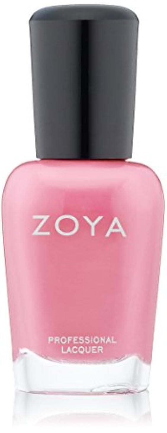 寛大さ魅惑する成分ZOYA ゾーヤ ネイルカラー ZP616 SHELBY シェルビィー 15ml マット ガーリーピンク 爪にやさしいネイルラッカーマニキュア