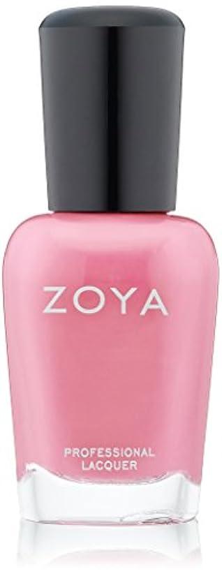 ふざけた自明一杯ZOYA ゾーヤ ネイルカラー ZP616 SHELBY シェルビィー 15ml マット ガーリーピンク 爪にやさしいネイルラッカーマニキュア