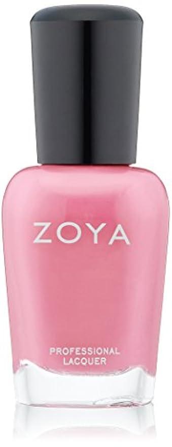 ZOYA ゾーヤ ネイルカラー ZP616 SHELBY シェルビィー 15ml マット ガーリーピンク 爪にやさしいネイルラッカーマニキュア