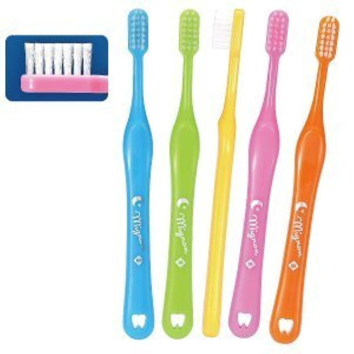 素晴らしさ真っ逆さま有害なMignon-ミニョン-歯ブラシ/Mふつう/5本入り