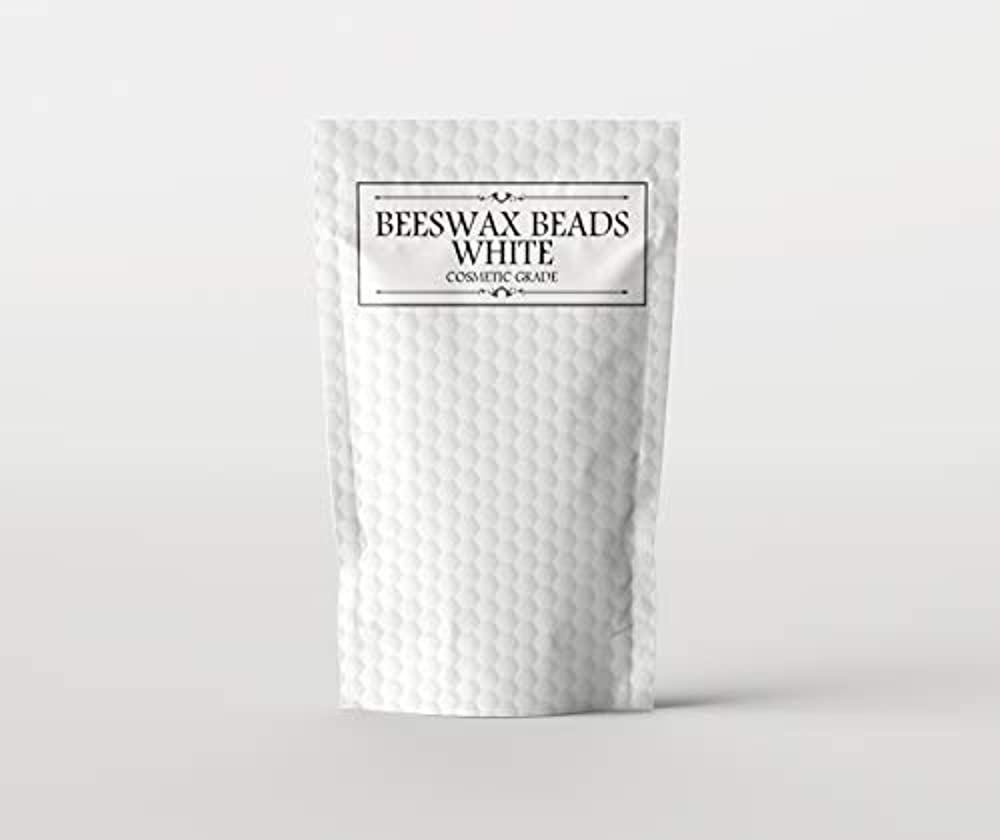 出席考えワットBeeswax Beads White - Cosmetic Grade - 1Kg