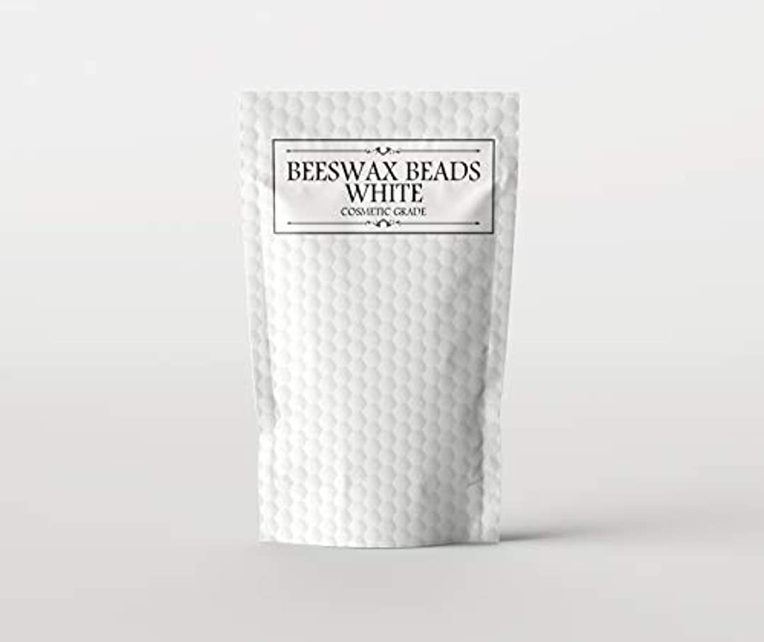 一月所有権平和的Beeswax Beads White - Cosmetic Grade - 1Kg