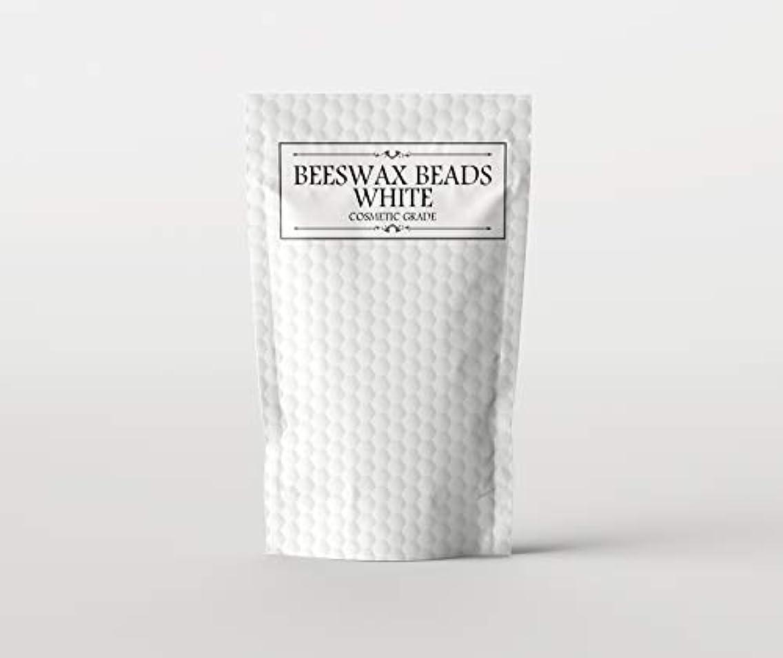 マルクス主義例外名目上のBeeswax Beads White - Cosmetic Grade - 1Kg