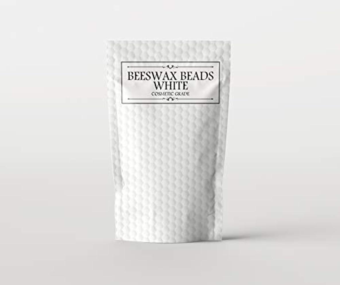 弾丸オンスビリーBeeswax Beads White - Cosmetic Grade - 1Kg