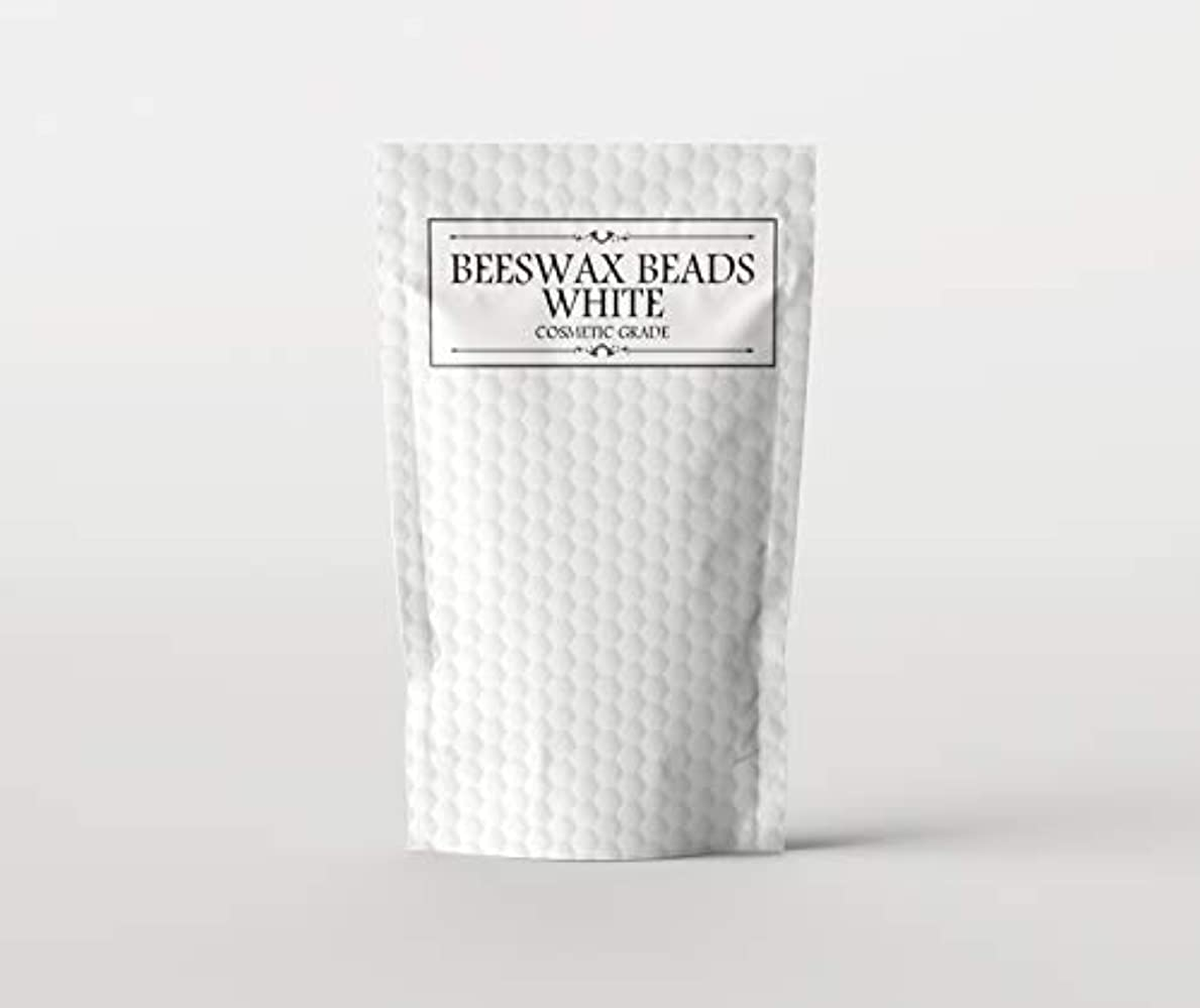 Beeswax Beads White - Cosmetic Grade - 1Kg