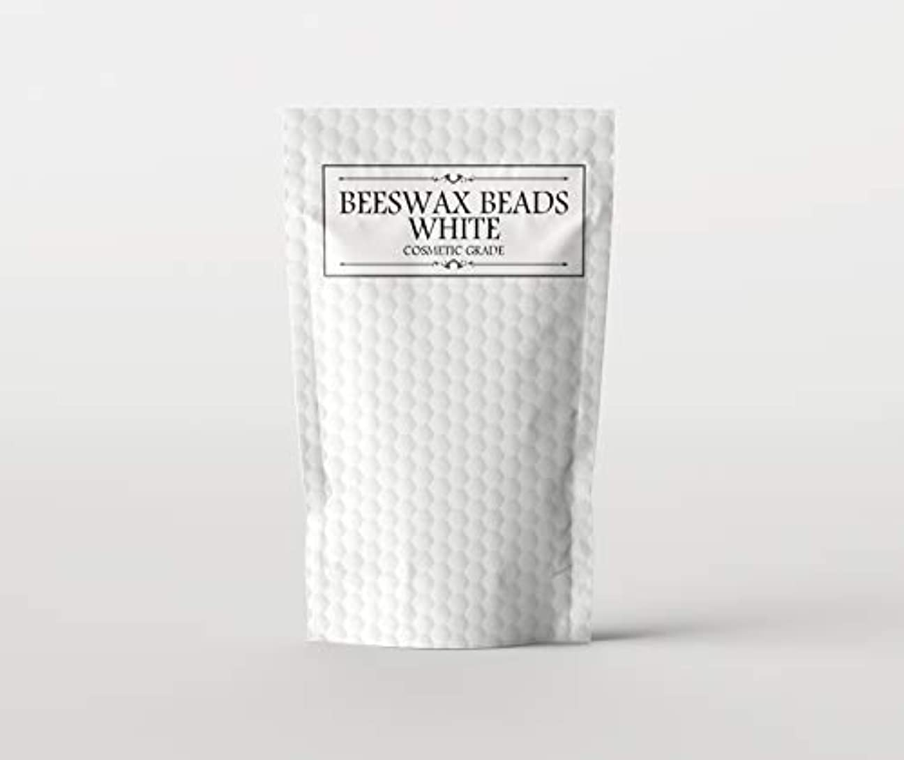 永久にパイント方向Beeswax Beads White - Cosmetic Grade - 1Kg