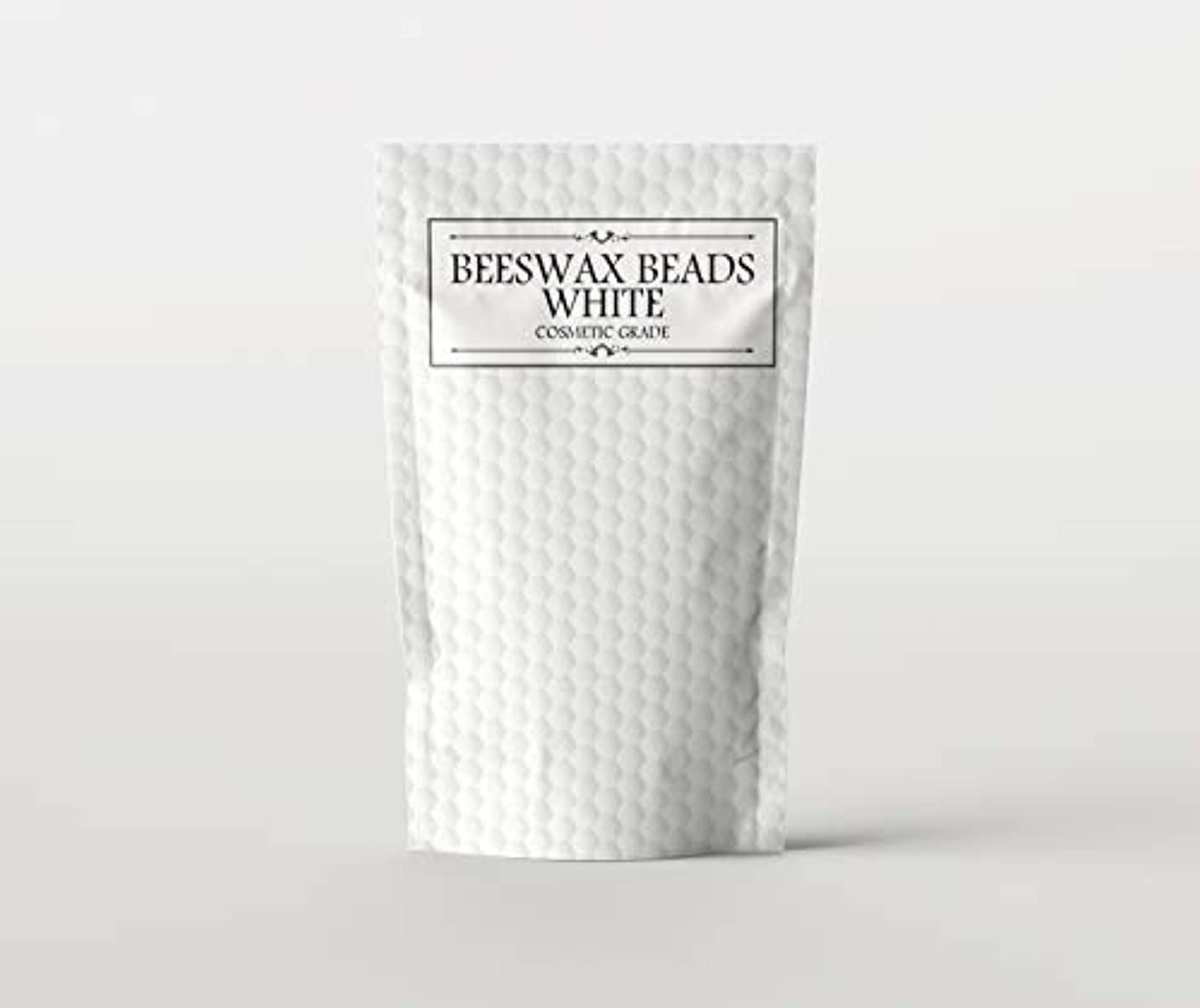 ラベル受動的電話するBeeswax Beads White - Cosmetic Grade - 1Kg