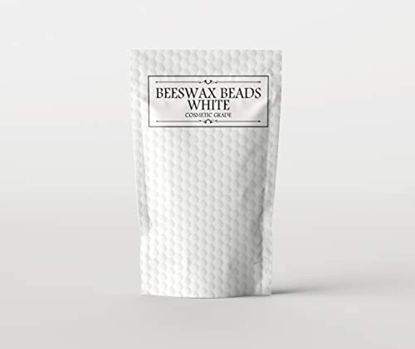 東産地上下するBeeswax Beads White - Cosmetic Grade - 1Kg