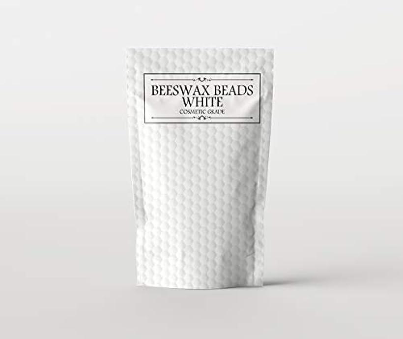キャロラインベリー仲人Beeswax Beads White - Cosmetic Grade - 1Kg