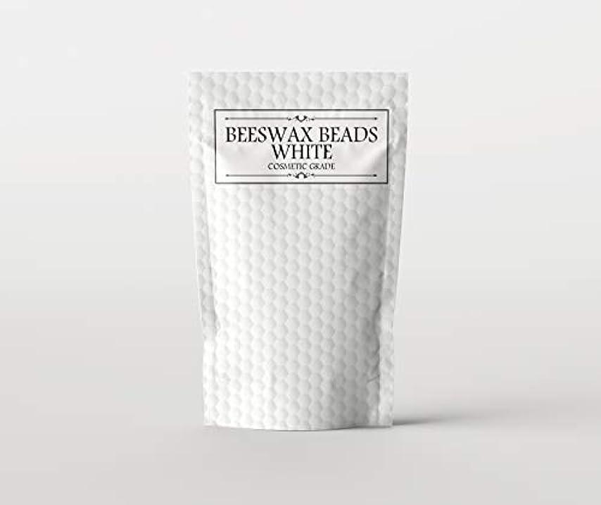 空気恋人方向Beeswax Beads White - Cosmetic Grade - 1Kg