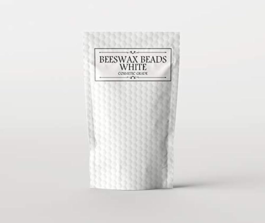 不満十気体のBeeswax Beads White - Cosmetic Grade - 1Kg