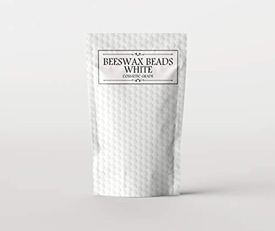 同一のスカウト柔らかい足Beeswax Beads White - Cosmetic Grade - 1Kg