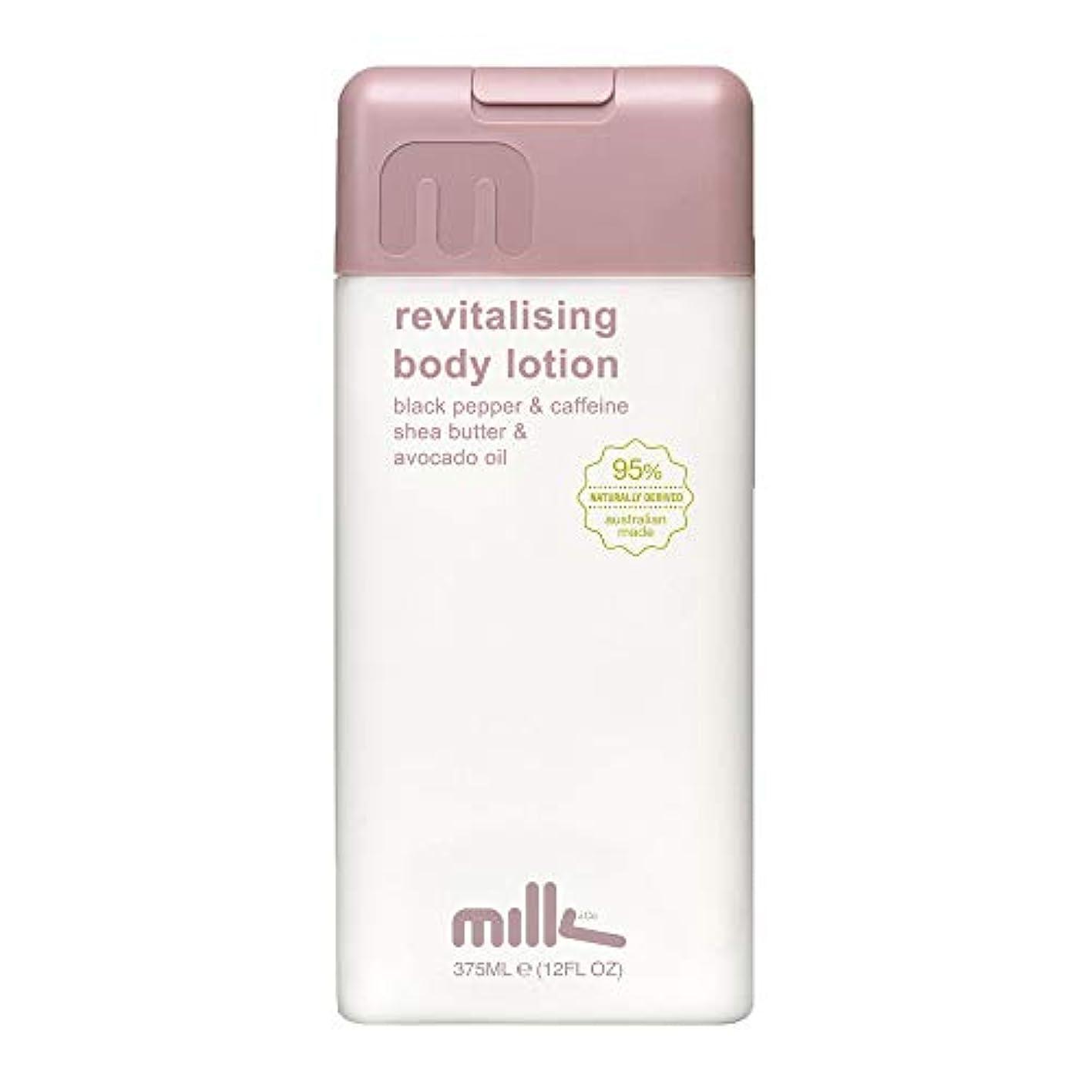 取り戻す振る舞い変わるMILK(ミルク) REVITALISING BODY LOTION 375ml ボディクリーム