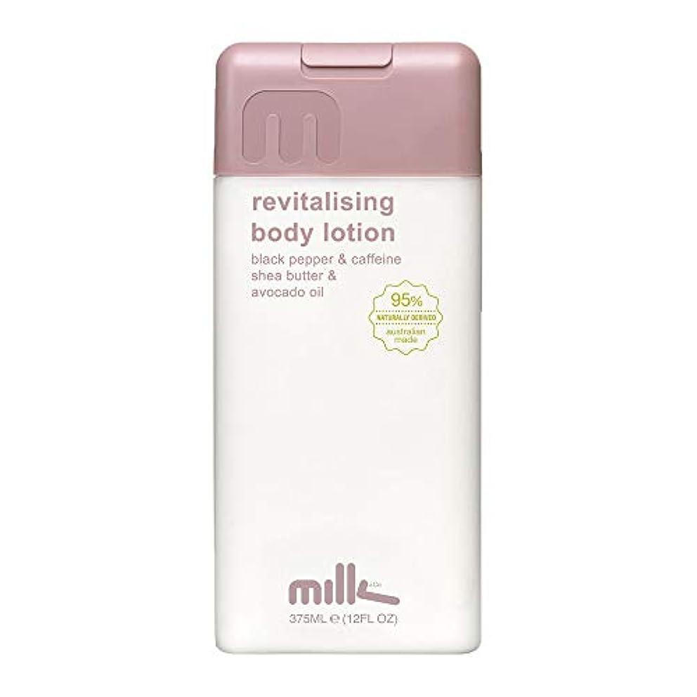 何でも回転する議論するMILK(ミルク) REVITALISING BODY LOTION 375ml ボディクリーム