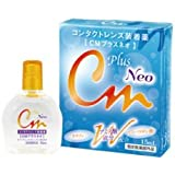 CMプラス Neo 1箱 コンタクトレンズ用装着液 [指定医薬部外品]
