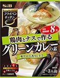 フライパンキッチン 鶏肉となすで作るグリーンカレーの素 辛口 39g
