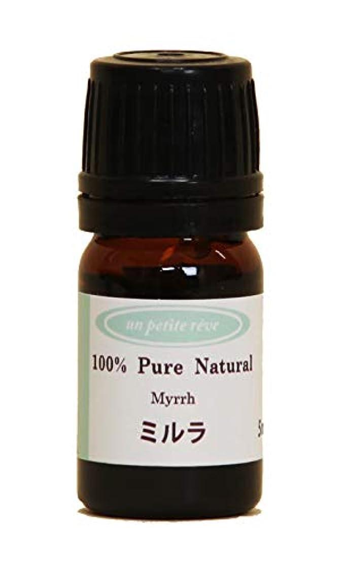 モロニック価値のないサイクルミルラ(ウッドマドラー付き) 5ml 100%天然アロマエッセンシャルオイル(精油)