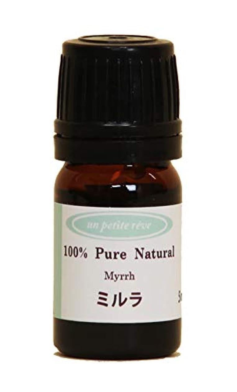 ギャロップ複雑でない痛みミルラ(ウッドマドラー付き) 5ml 100%天然アロマエッセンシャルオイル(精油)