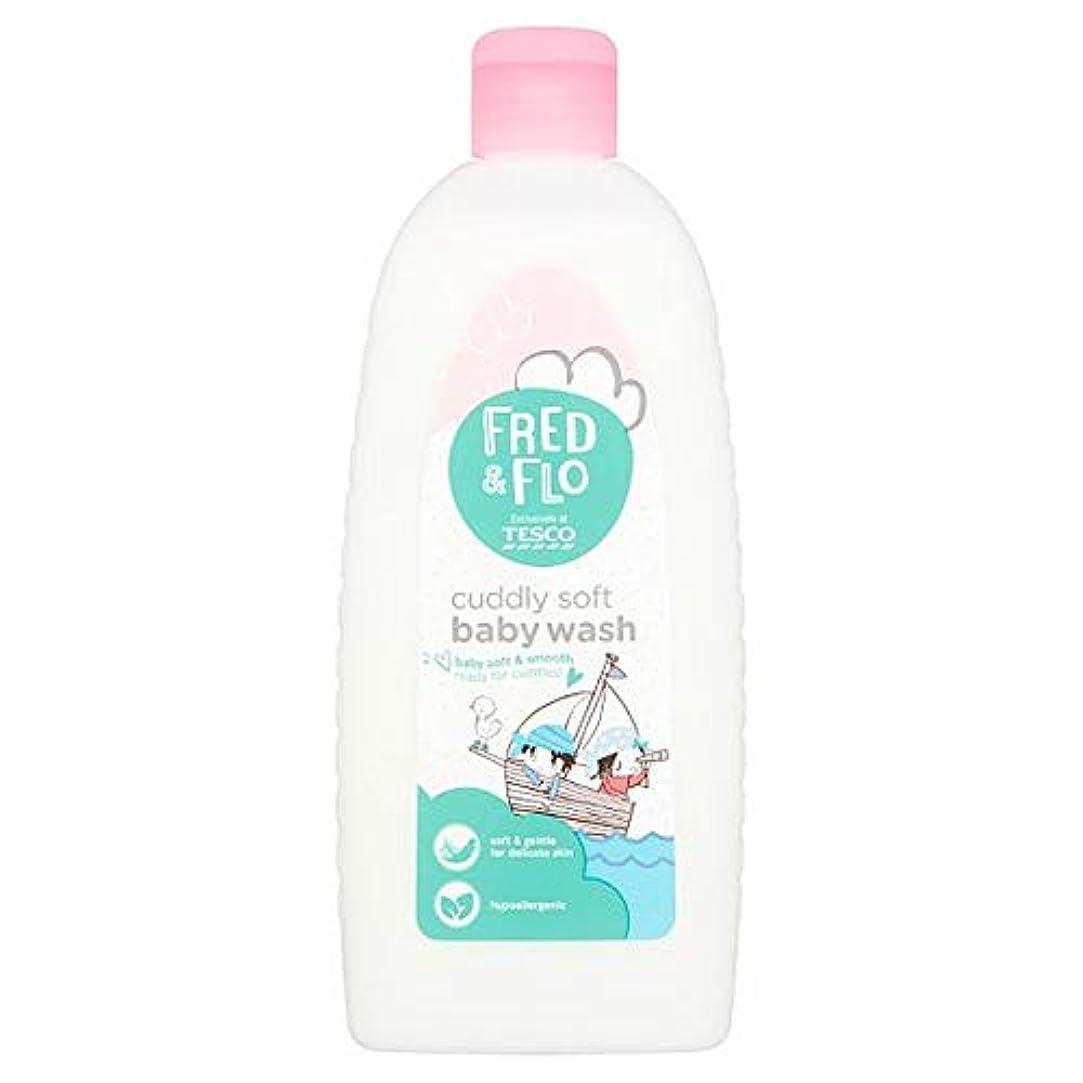 省略する実際ガラス[Fred & Flo] フレッドとFloのかわいいソフトボディ洗剤500ミリリットル - Fred And Flo Cuddly Soft Bodywash 500Ml [並行輸入品]