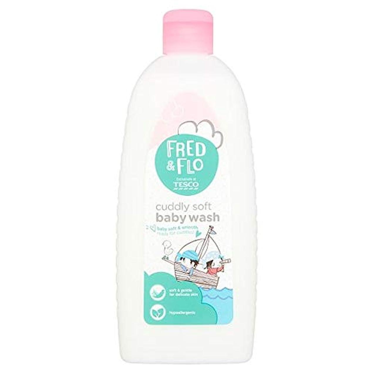 早熟ドキュメンタリー面白い[Fred & Flo] フレッドとFloのかわいいソフトボディ洗剤500ミリリットル - Fred And Flo Cuddly Soft Bodywash 500Ml [並行輸入品]