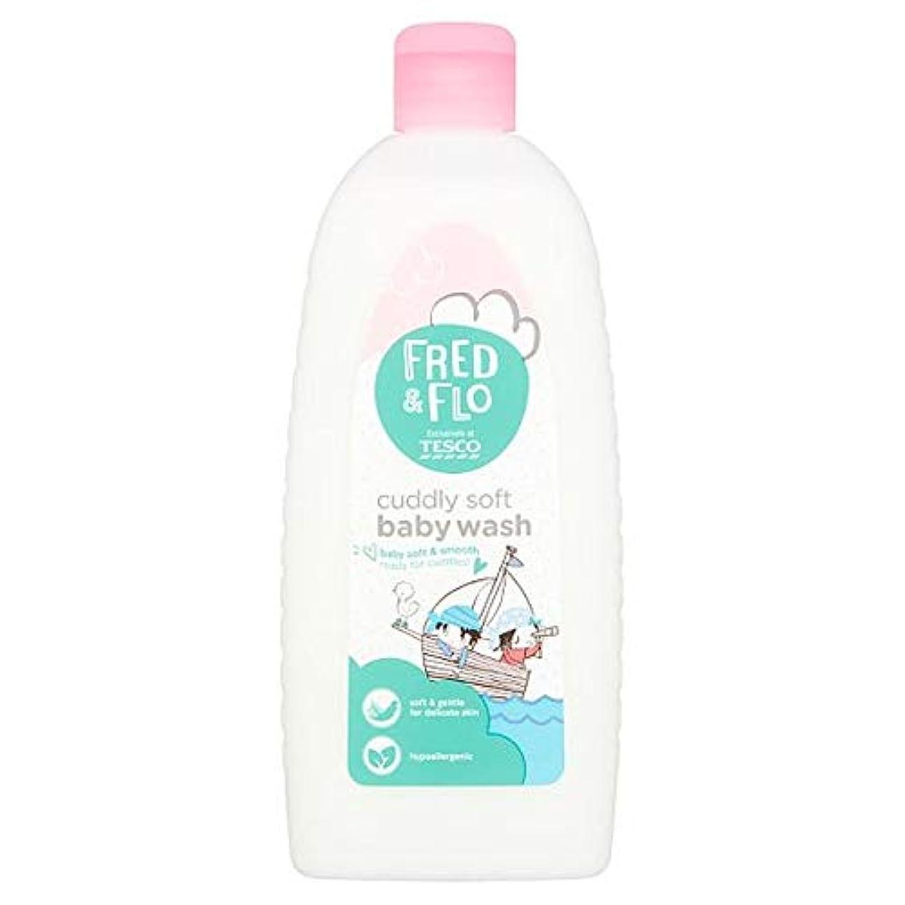 正気ひどい続ける[Fred & Flo] フレッドとFloのかわいいソフトボディ洗剤500ミリリットル - Fred And Flo Cuddly Soft Bodywash 500Ml [並行輸入品]
