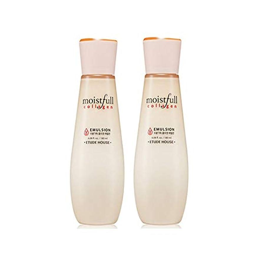 差し引くコントローラおかしいエチュードハウス水分いっぱいコラーゲンエマルジョン180mlx2本セット韓国コスメ、Etude House Moistfull Collagen Emulsion 180ml x 2ea Set Korean Cosmetics...