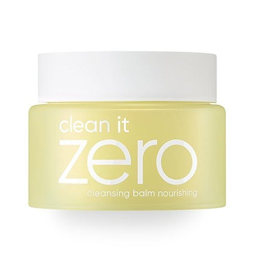 家難民自動化[2018 Renewal] BANILA CO Clean It Zero Cleansing Balm/バニラコ クリーン イット ゼロ クレンジング バーム (#Nourishing 100ml) [並行輸入品]