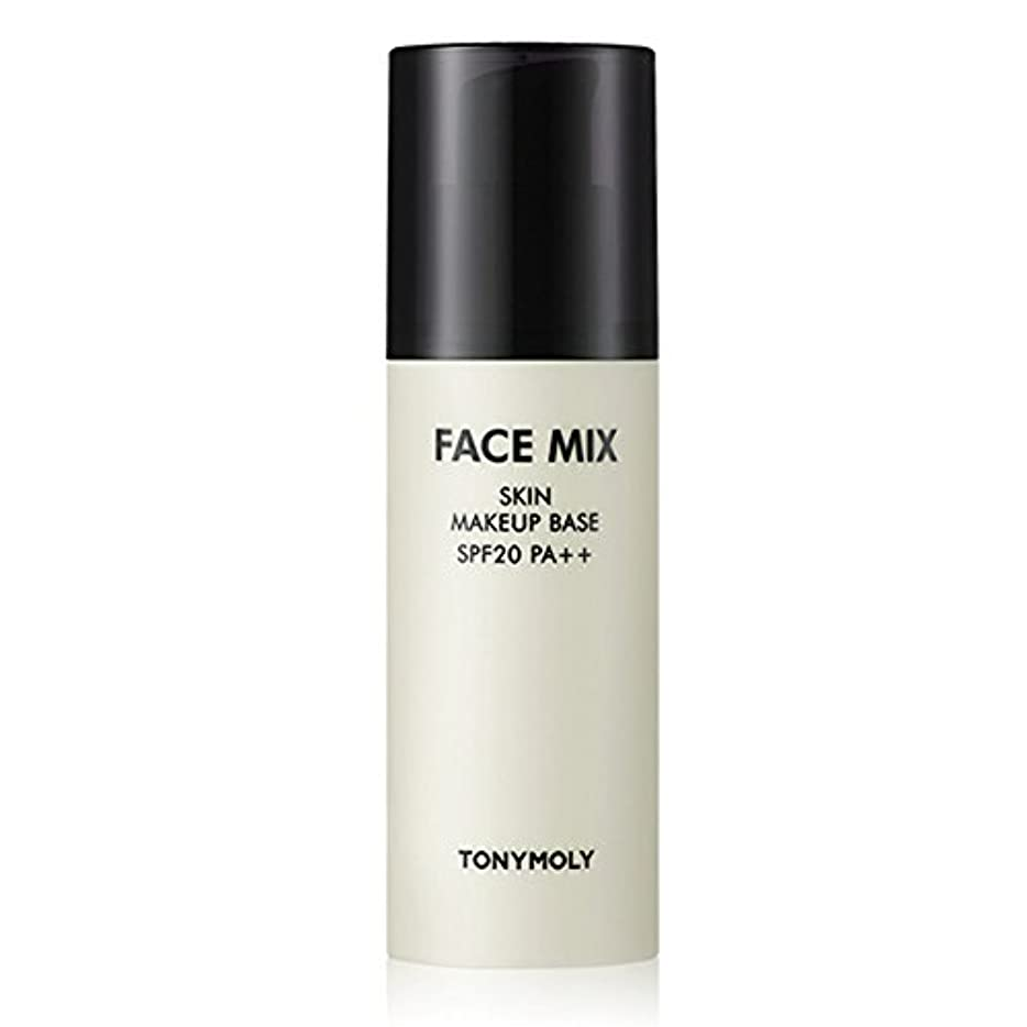 拘束するイーウェル頑丈TONYMOLY FACE MIX SKIN MAKEUP BASE 02 MIX LAVENDER SPF20 PA+++ 30g