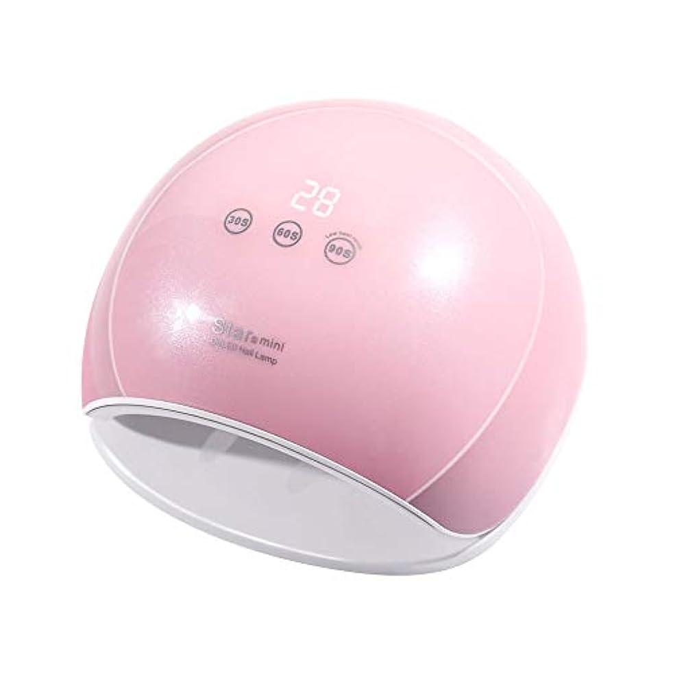 活気づける予測するベッド48ワットuv ledネイルライト、プロフェッショナルジェルライトuvインテリジェント自動誘導ネイル硬化ドライヤーネイルジェル機3タイマー設定,Pink