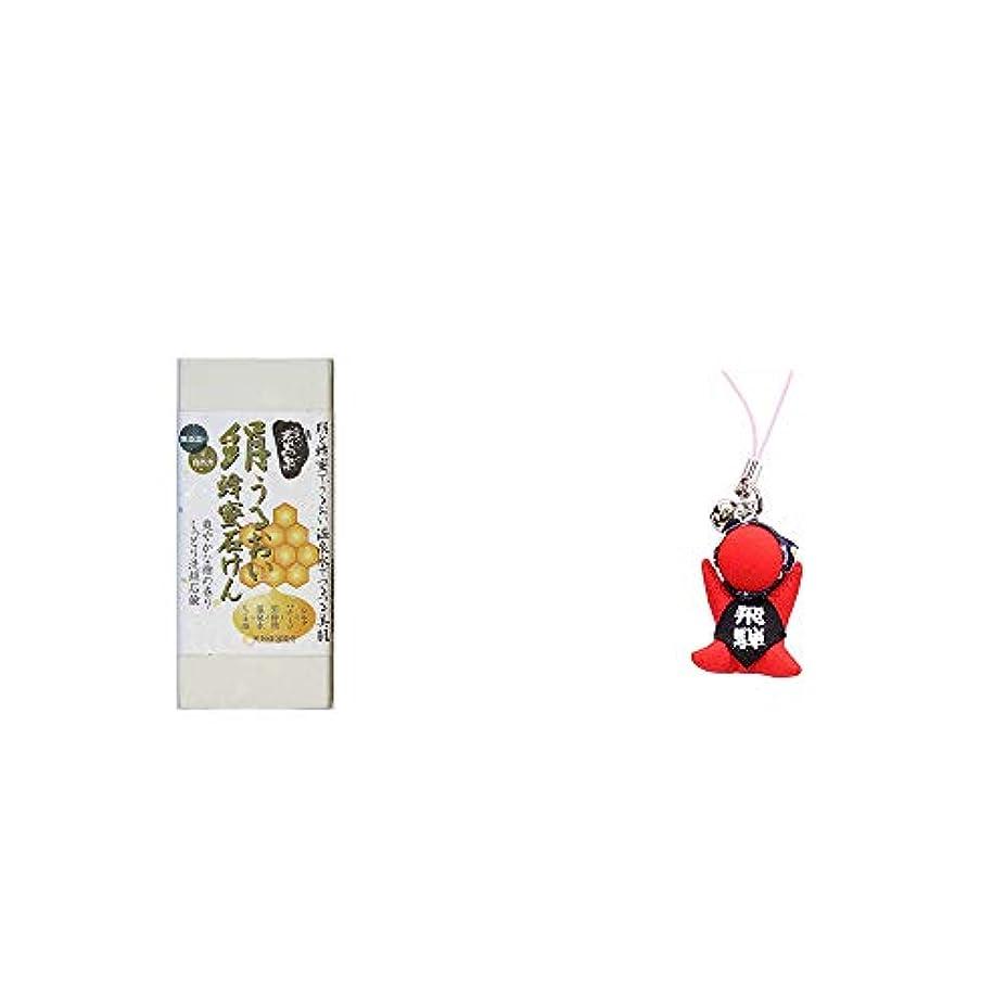 コック不機嫌そうな鮮やかな[2点セット] ひのき炭黒泉 絹うるおい蜂蜜石けん(75g×2)?さるぼぼ幸福ストラップ 【赤】 / 風水カラー全9種類 縁結び?安産?魔除け お守り//