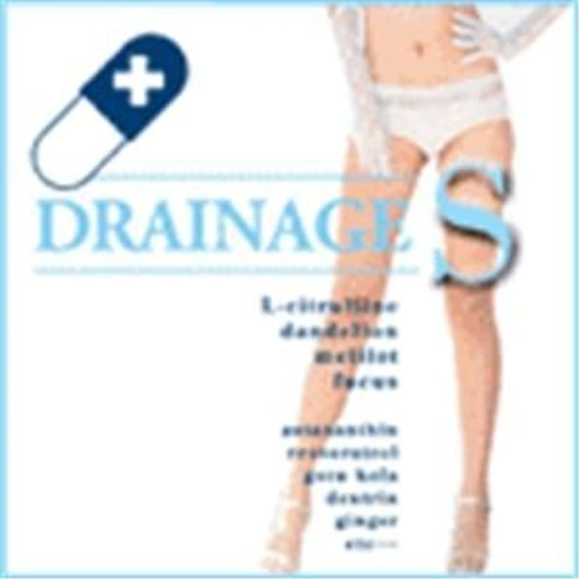 満足できる報復する化学薬品ダイエットサポートサプリ ドレナージェS 10粒×3シート