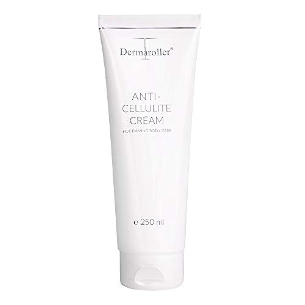歪めるするだろう粘り強いDermaroller アンチ セルライト クリーム 250ml [Dermaroller]Anti-Cellulite Cream
