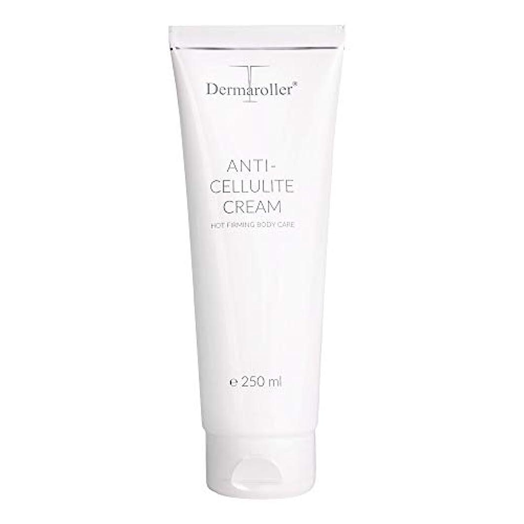 ロック堀ハンサムDermaroller アンチ セルライト クリーム 250ml [Dermaroller]Anti-Cellulite Cream