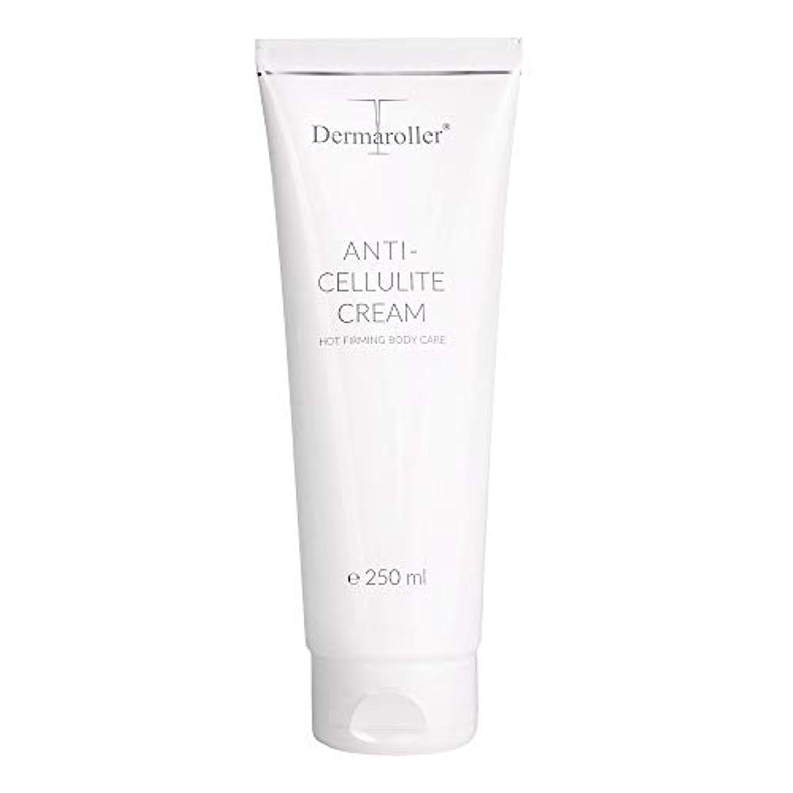 特権的開発死Dermaroller アンチ セルライト クリーム 250ml [Dermaroller]Anti-Cellulite Cream