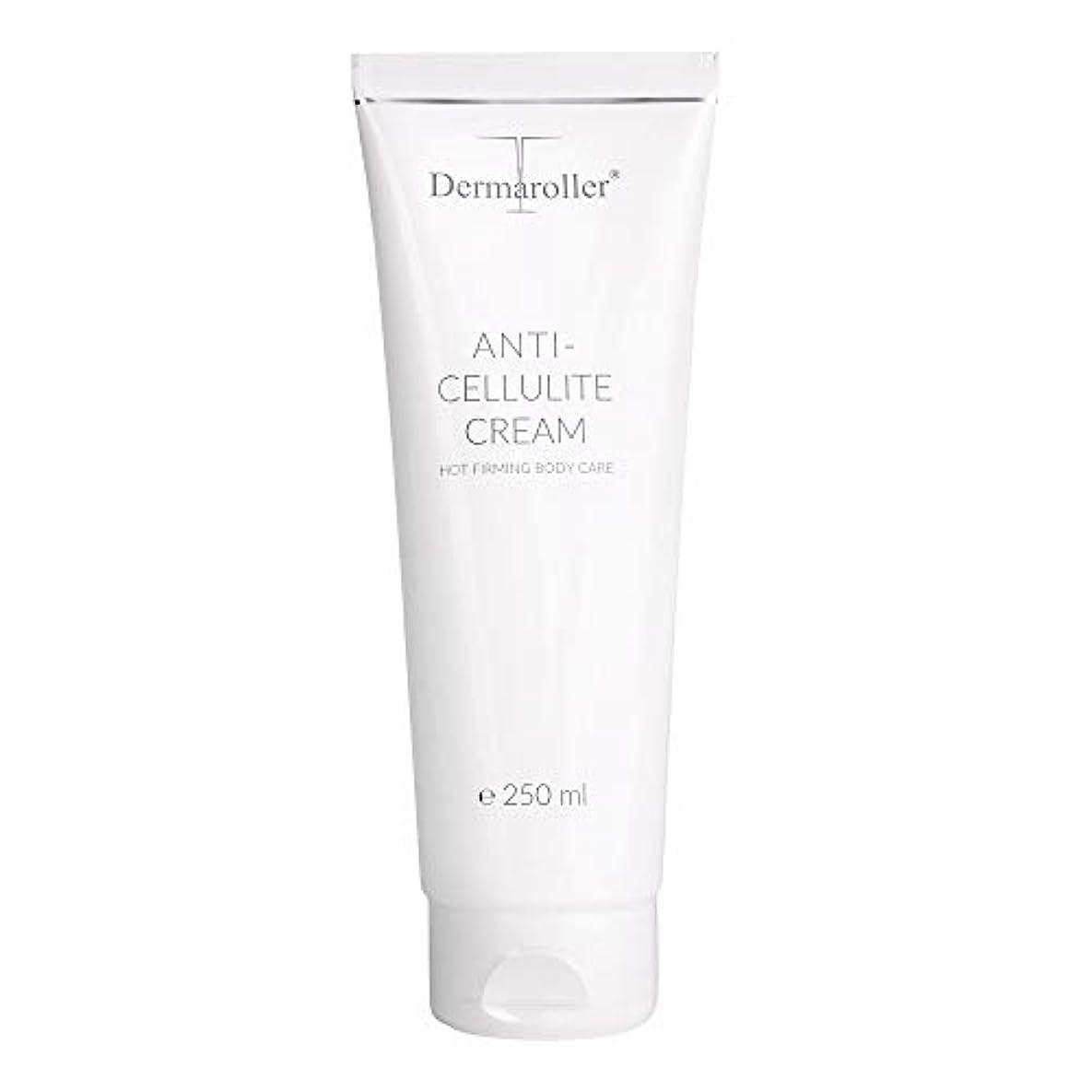カウンタクラックポット確保するDermaroller アンチ セルライト クリーム 250ml [Dermaroller]Anti-Cellulite Cream