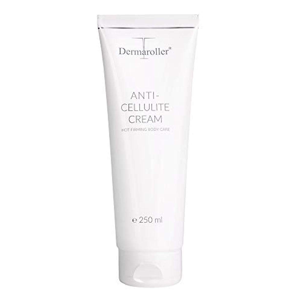 ポイント腹部アナログDermaroller アンチ セルライト クリーム 250ml [Dermaroller]Anti-Cellulite Cream