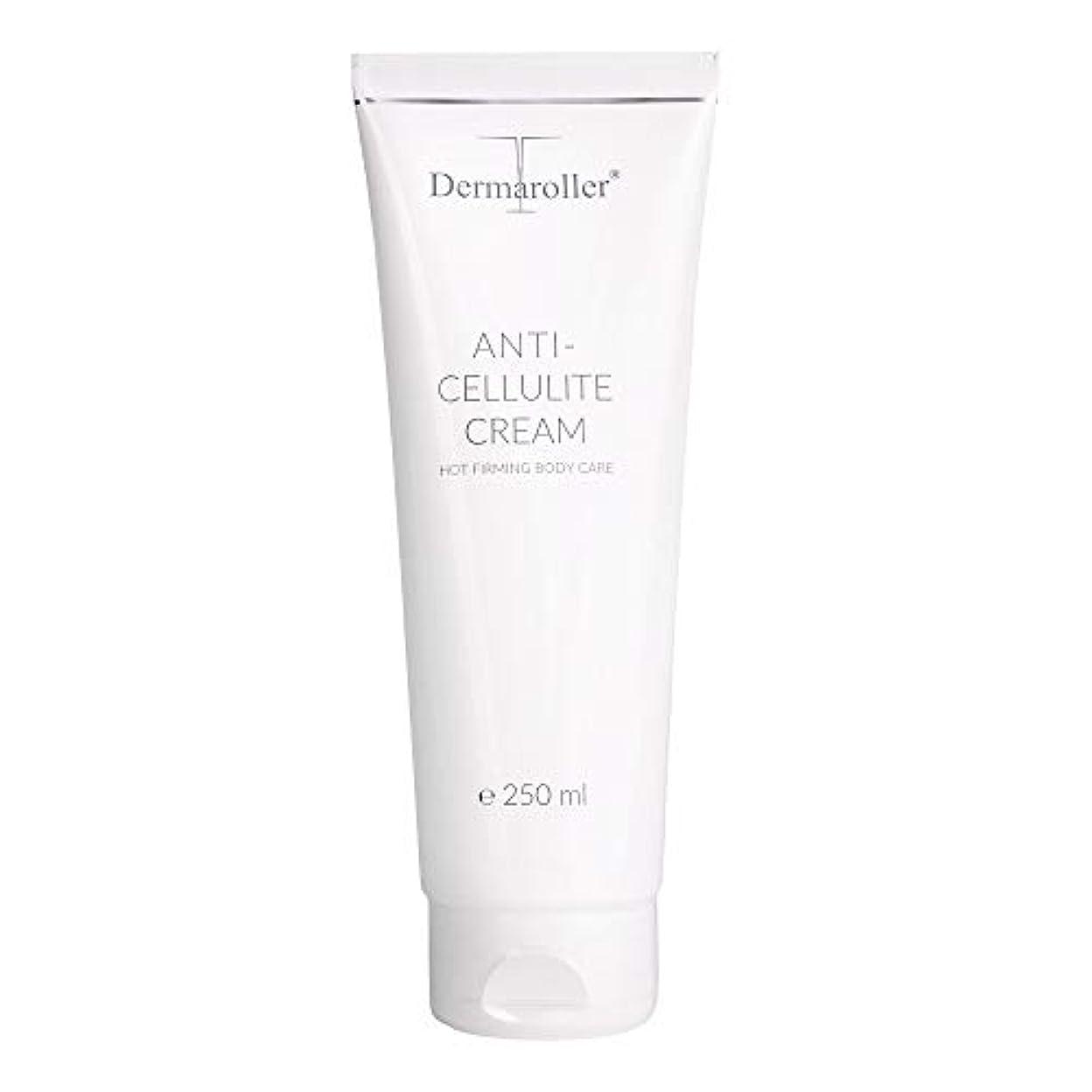 極小アラート接ぎ木Dermaroller アンチ セルライト クリーム 250ml [Dermaroller]Anti-Cellulite Cream