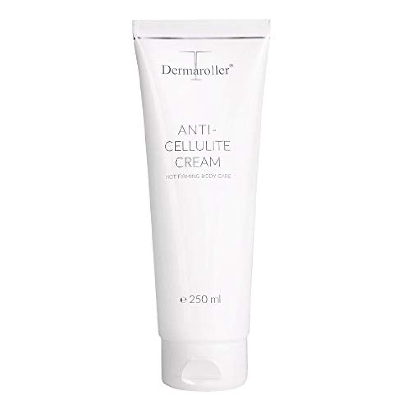 たとえ環境放映Dermaroller アンチ セルライト クリーム 250ml [Dermaroller]Anti-Cellulite Cream
