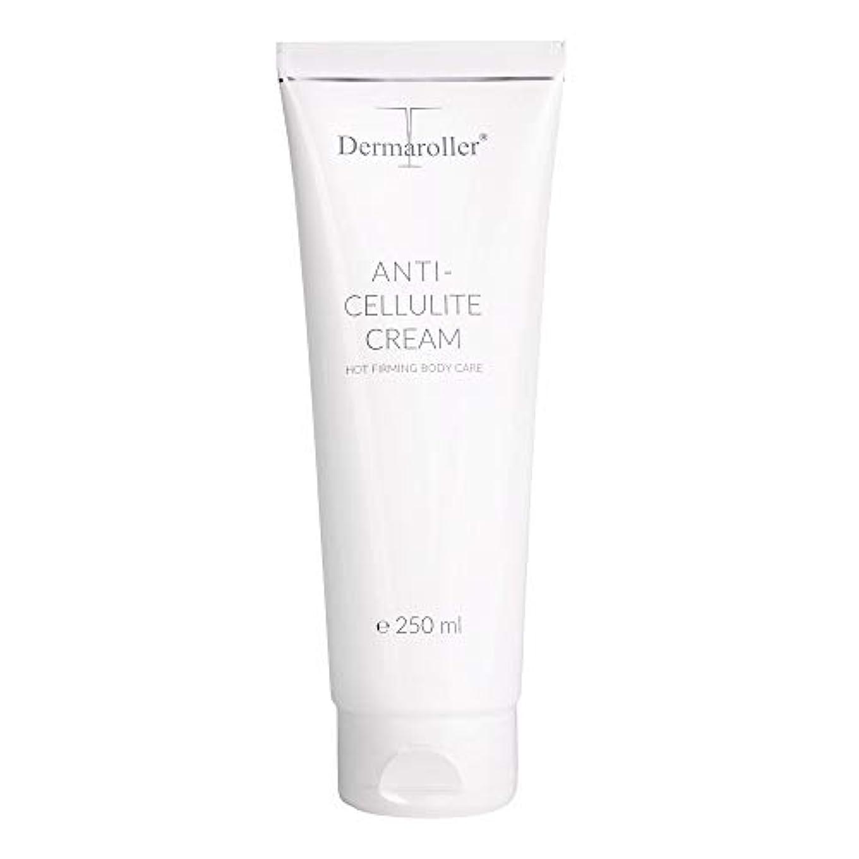 座る超越する深くDermaroller アンチ セルライト クリーム 250ml [Dermaroller]Anti-Cellulite Cream