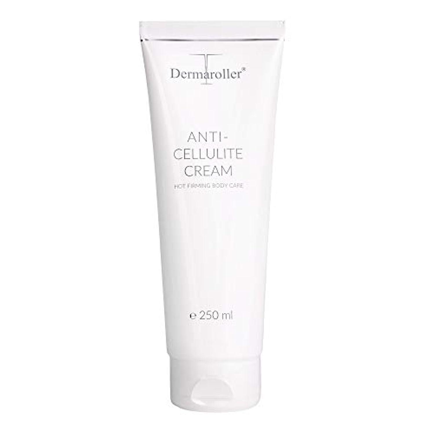 闘争チャンピオンシップ柔らかい足Dermaroller アンチ セルライト クリーム 250ml [Dermaroller]Anti-Cellulite Cream