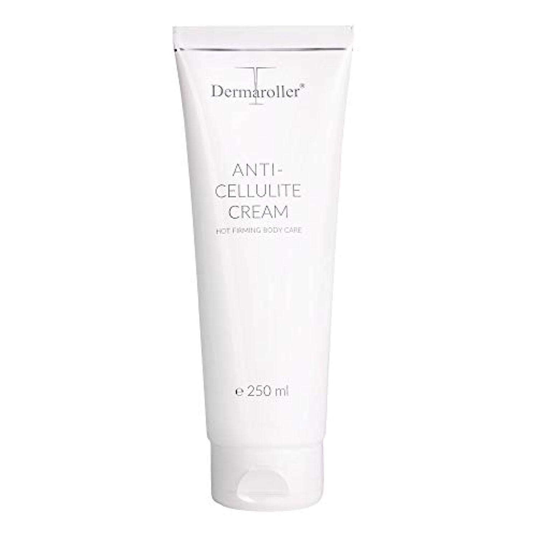 ニコチン普通の砂漠Dermaroller アンチ セルライト クリーム 250ml [Dermaroller]Anti-Cellulite Cream