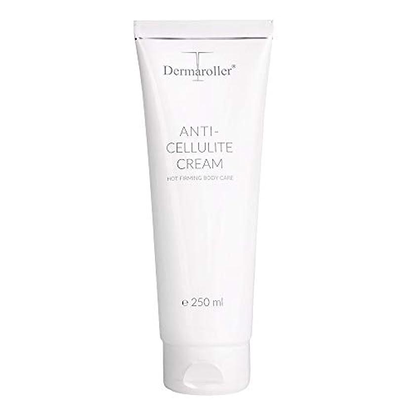 記念碑クラッチさわやかDermaroller アンチ セルライト クリーム 250ml [Dermaroller]Anti-Cellulite Cream